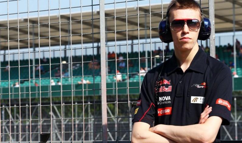 Даниил Квят: В гонке важно будет избежать ошибок