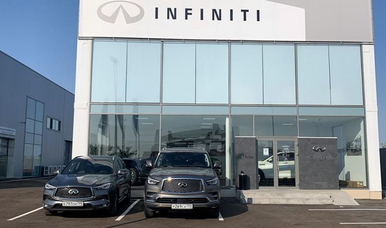 INFINITI расширяет свое присутствие в Казахстане