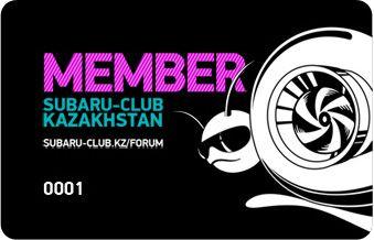 subaru-club-kazakhstan02